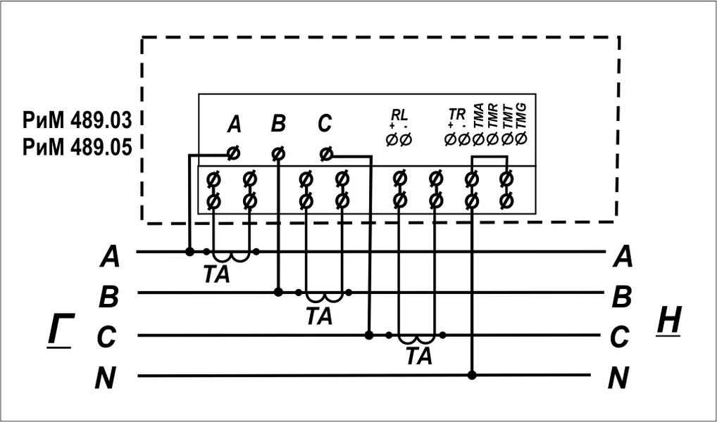 Схема подключения счетчика РиМ