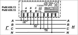 Схема подключения счетчика РиМ 489.13, -15