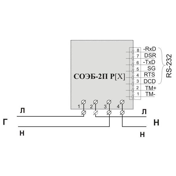 схема подключения ддм и соэб-2пдр